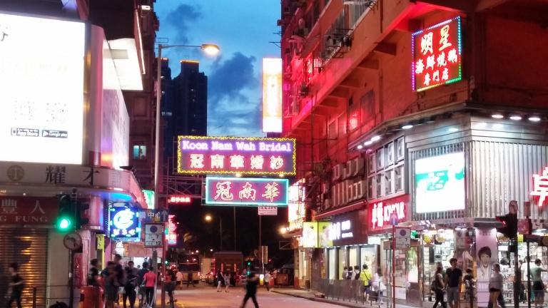 LED billboards near Temple Street Night Market