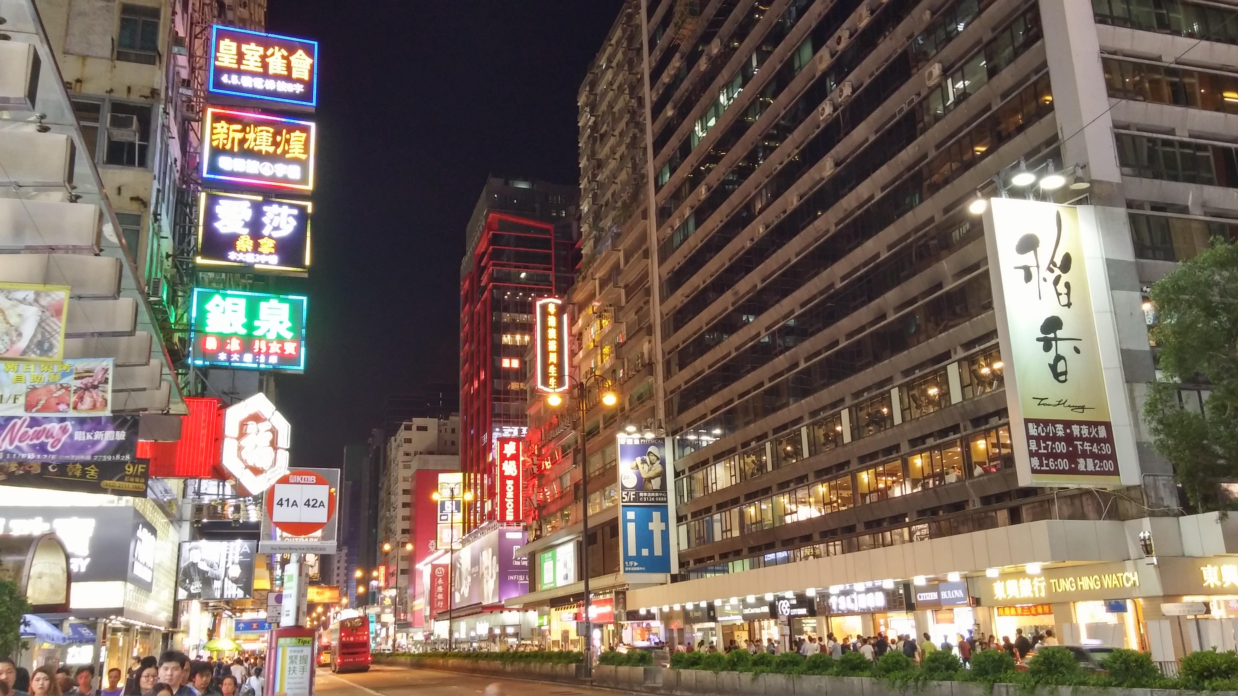 Nathan Road LED billboards