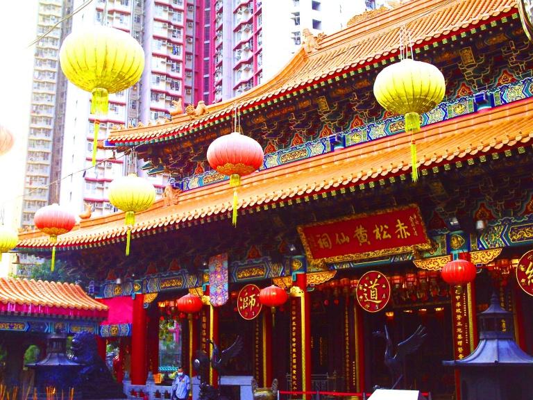 Wong Tai Sin Temple Main Hall