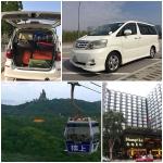 car with luggage, Toyota Alphard, Big Buddha Cable car cabin, hotel