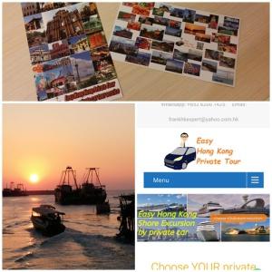 postcards, sunset Tai O, mobile website with WhatsApplogo