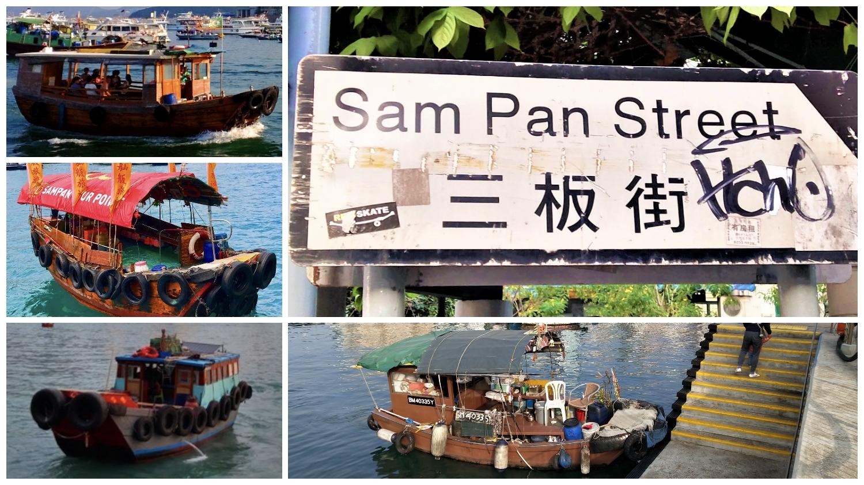 Can travelers take sampan boat ride at Sam Pan Street