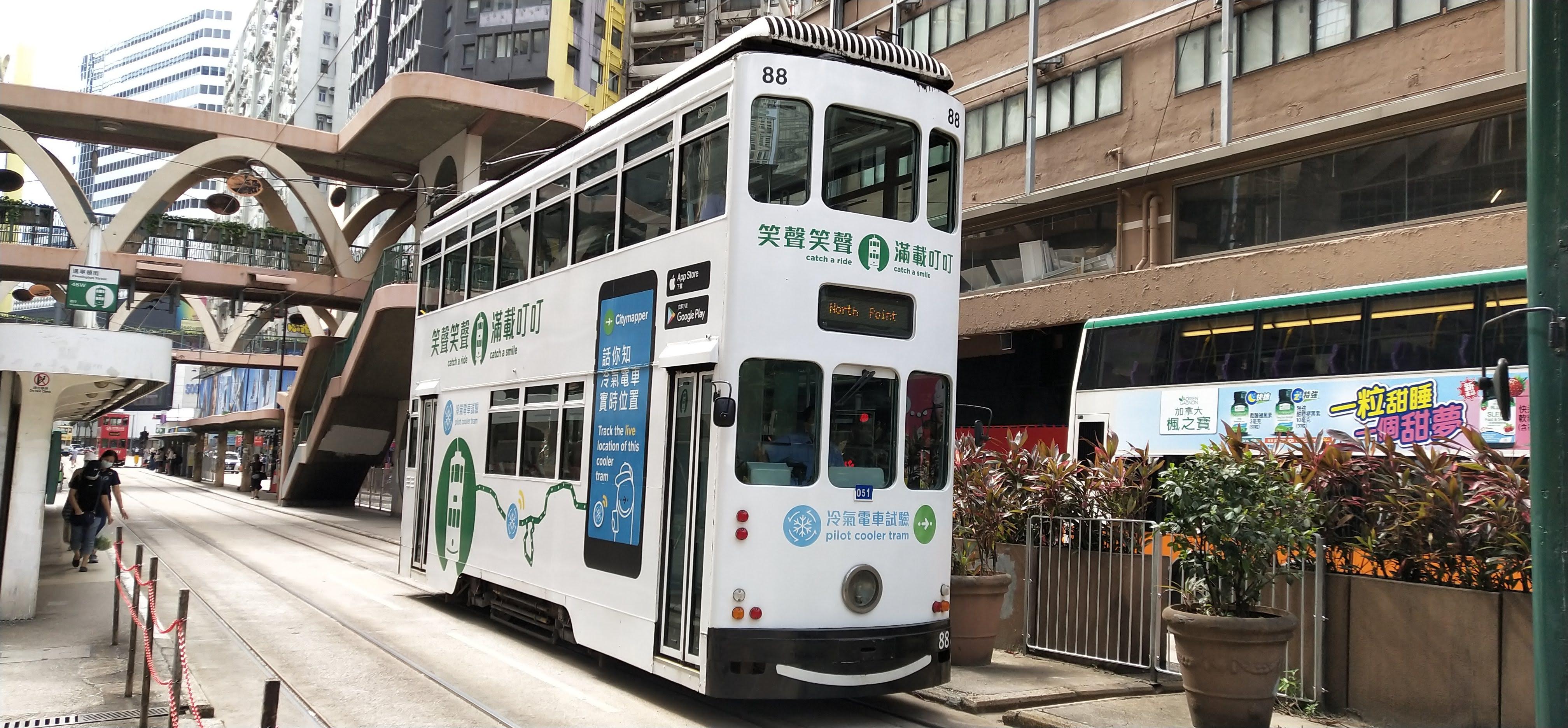 Hong Kong Tramway gets a Guinness World Record.