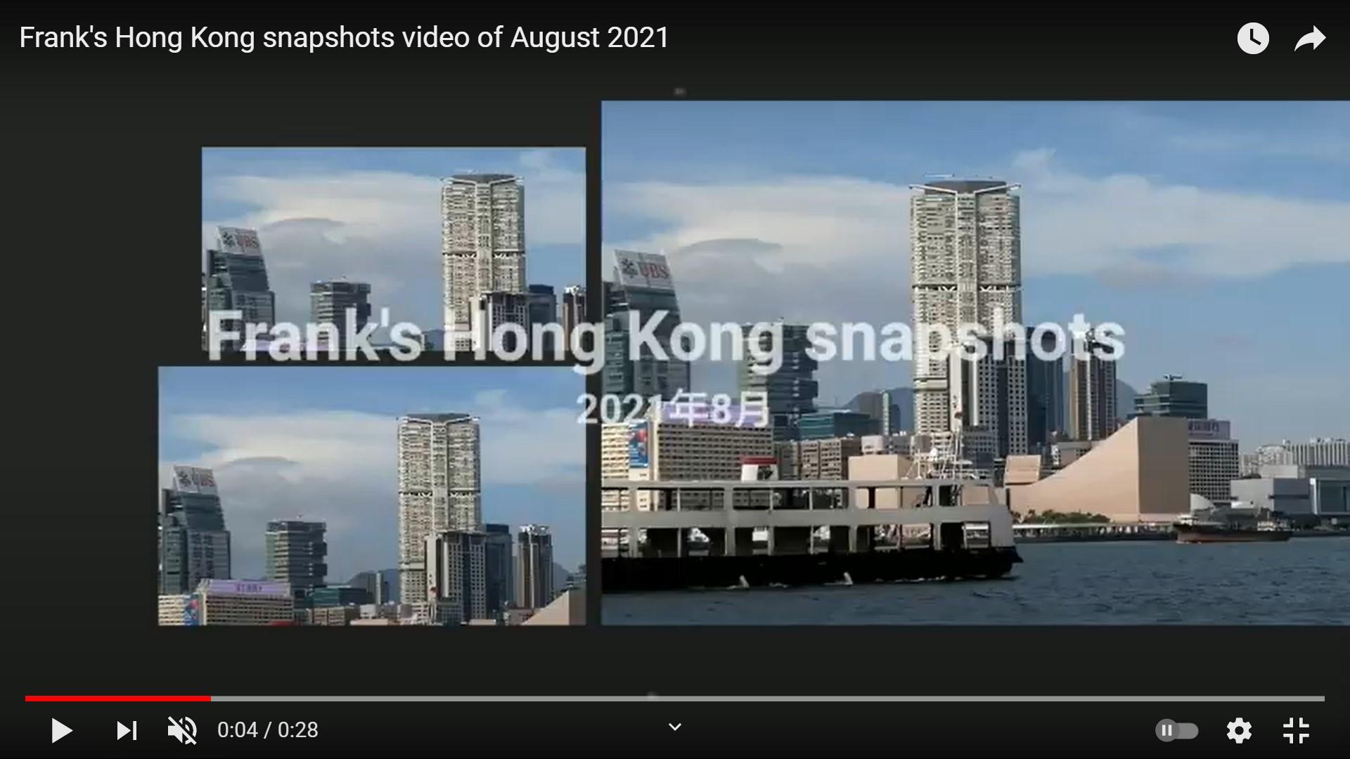Frank's Hong Kong snapshots video of August 2021