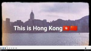 Frank's This is Hong Kong video screenshot